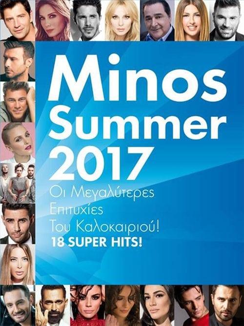 Minos Summer 2017