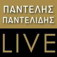 ELLAS TV – GREEK IPTV – NO CONTRACT REQUIRED! – GREEK GIFT SHOP