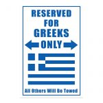 GREEKS-ONLY-SIGN-01=web