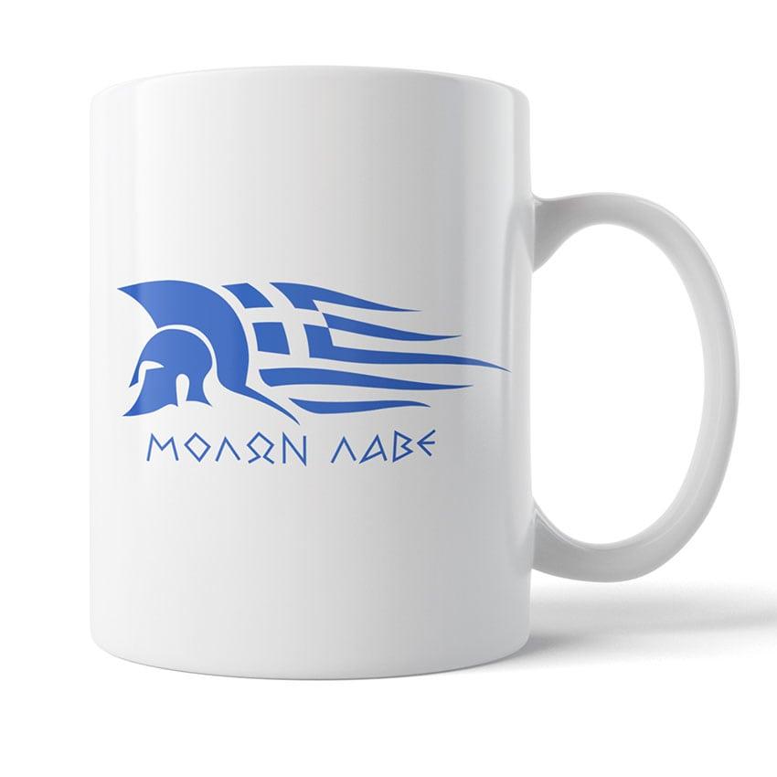 Molon-Lave-Mug-web