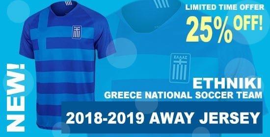 greece 2018 soccer jersey