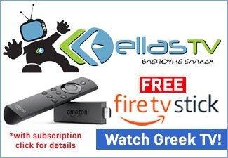 ELLAS TV - GREEK IPTV - NO CONTRACT REQUIRED!