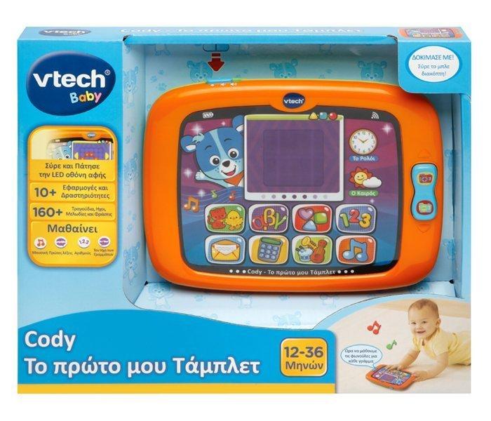 VTECH CODY TABLET2