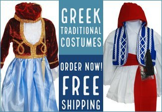 GREEK GIFT SHOP – GREEK Products – A piece of Greece right to your door! b2eecf173