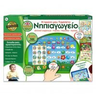TABLET GREEK EDUCATIONAL TOY 1