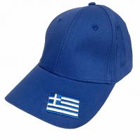 Greek Flag Hat Blue